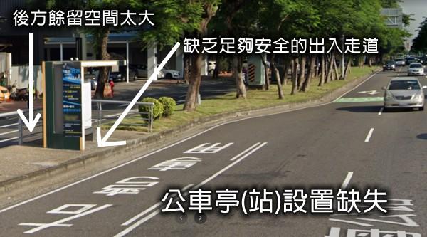 圖片來源:Google街景圖示